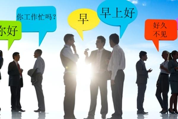 Những điểm cần lưu ý khi học tiếng Trung